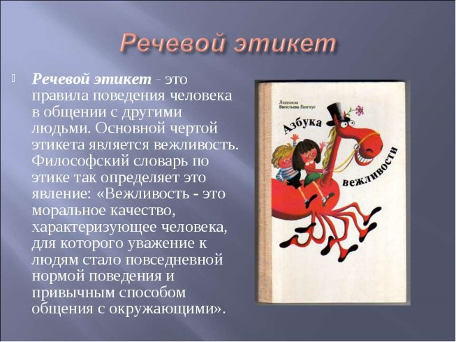 sasha-saveleva-golaya-foto