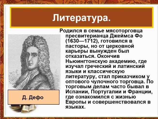 история мир художественной культуры возрождения