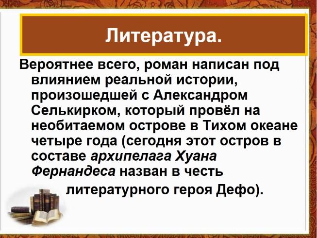 Ирина Дубцова - Дай Мне Хотя Бы.