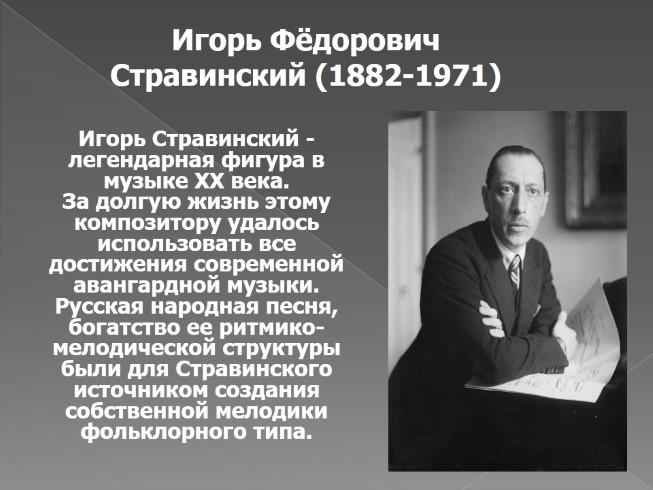 русская музыка серебряный век