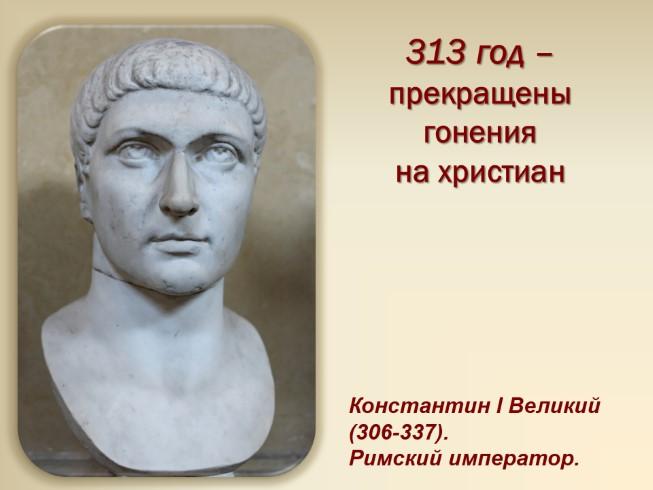 rimskiy-imperator-transvestit