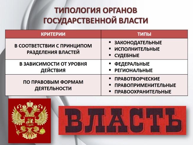 russkiy-eblya-s-matom