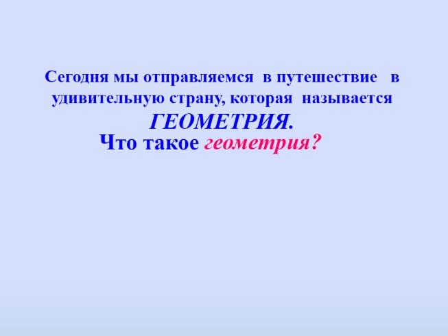 латыгина basic english of economics онлайн
