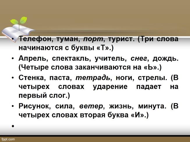chto-dumayut-zhenshini-vo-vremya-seksa-forum