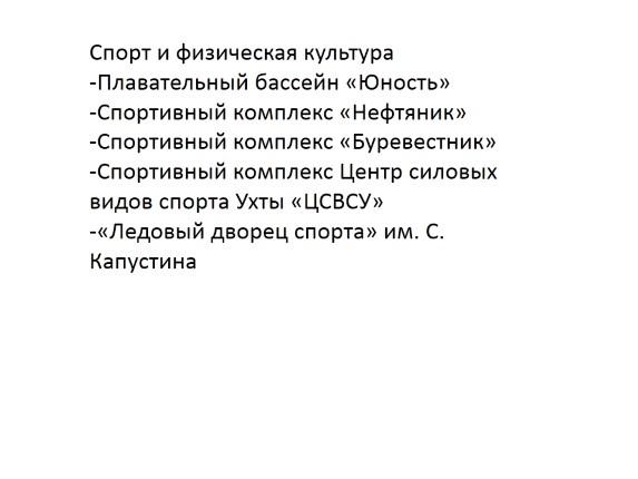 Вакансии провизора в медицинских центрах в москве