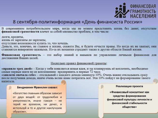 Кредит тинькофф банк юр лица
