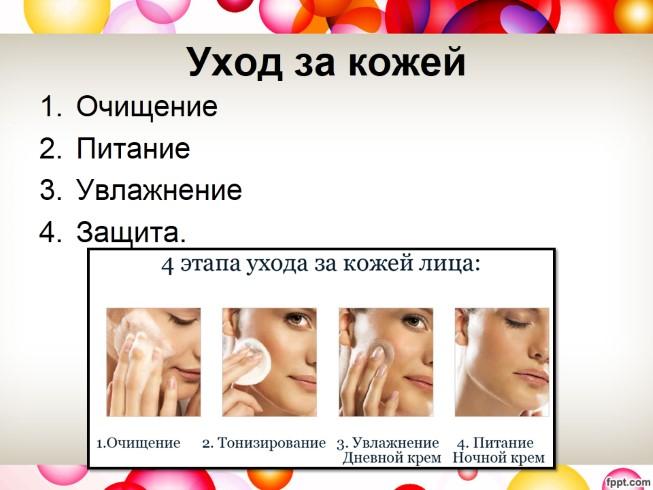 Давить на глаза во время болезни