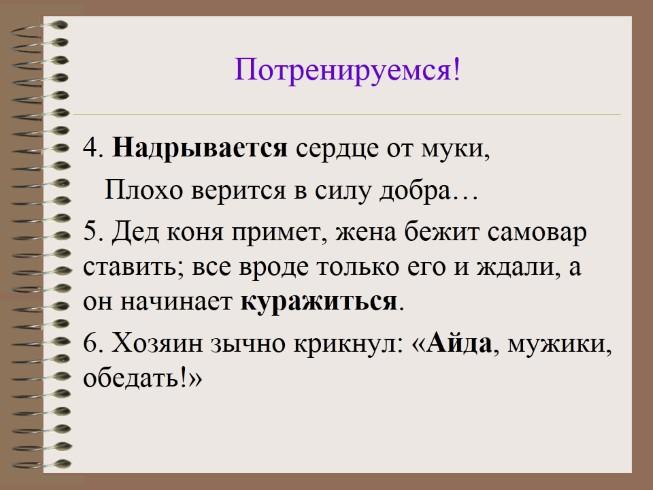 Чуковский, к мастерство некрасова текст: монография / к чуковский