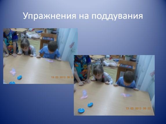 Развивающая среда для подготовительной группы картинки 8