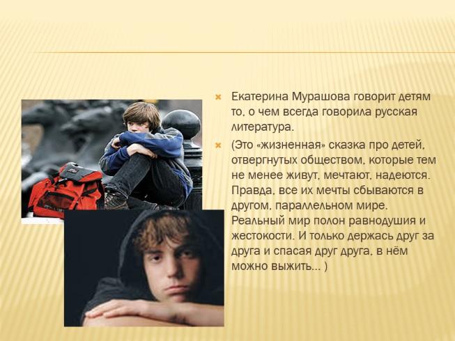 Журнал история русская семерка октябрь 2016 читать онлайн