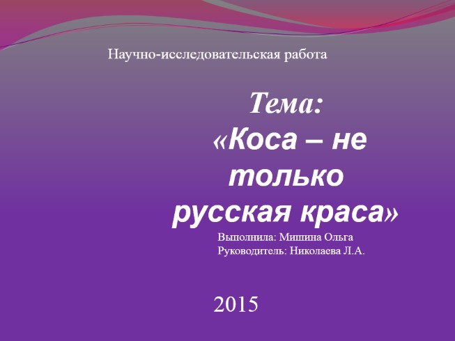 view Концессионная политика и практика в Советской России (200,00 руб.)