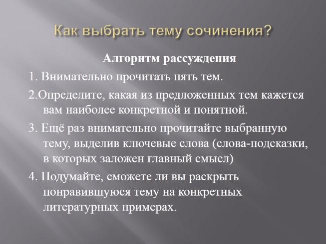 Произведения авторов - ПродаМан