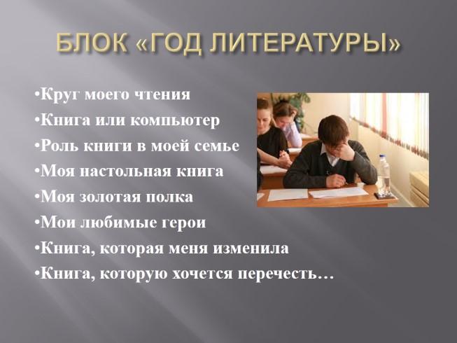Значение числа 13 в нумерологии, православии