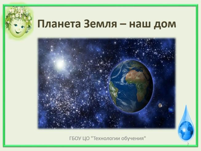 Шуточные 15