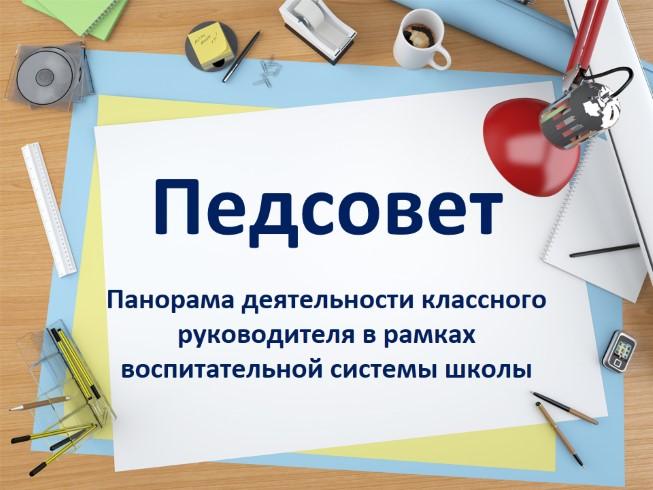 воспитательные системы вальдорфских школ презентация