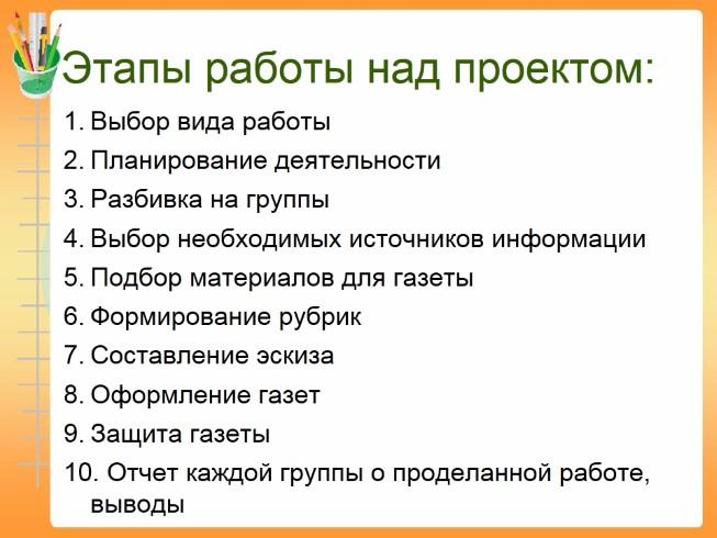 использование метода ктд презентация