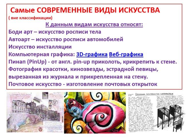 торговое село рогачево дмитровского уезда московской губернии 1 2 1886