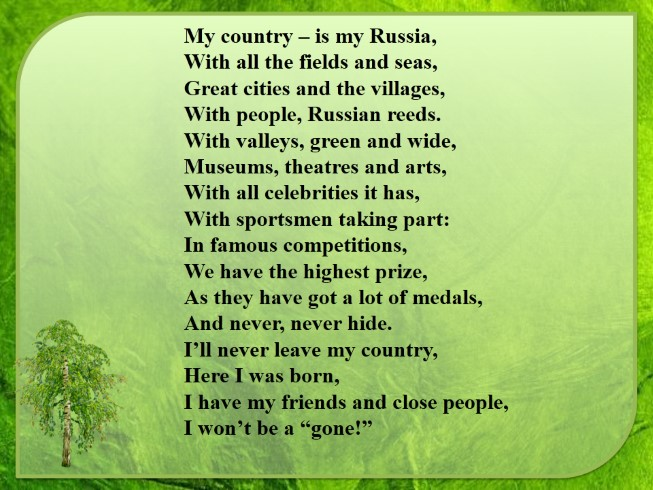 I'm Proud Of My Land