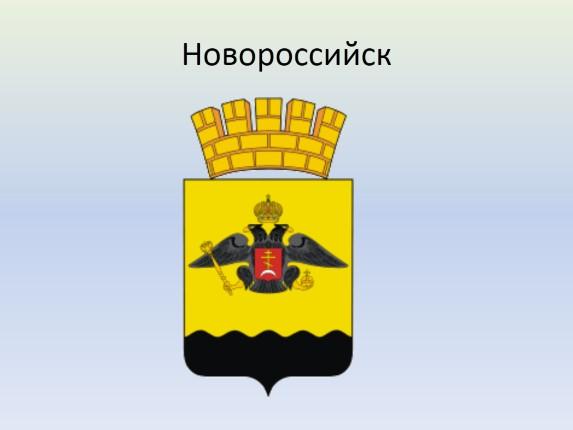 ленинград и скачать слушать онлайн