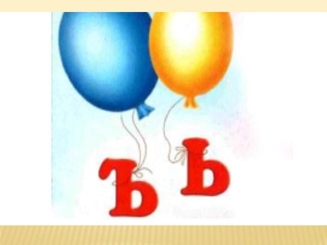 Вербное воскресенье в 2017 году какого числа у православных календарь