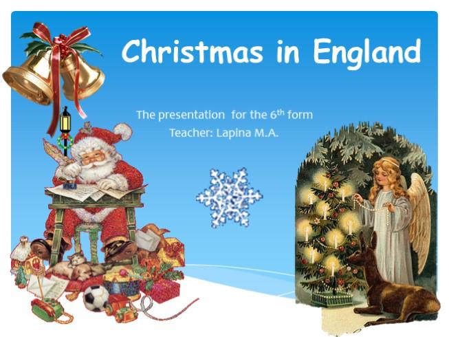 Рождество в англии доклад на английском языке 4550