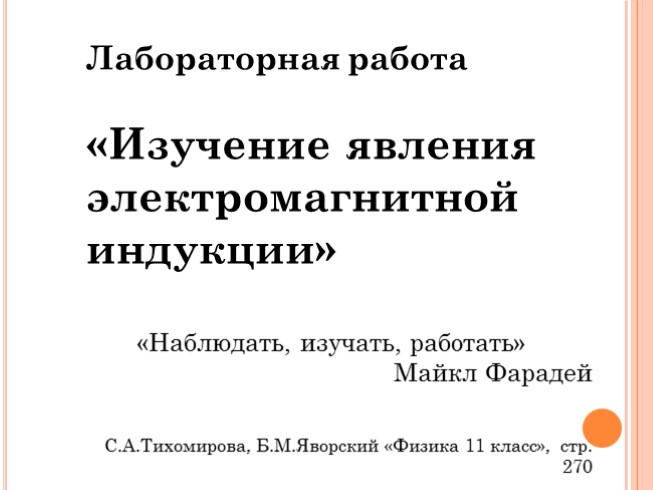 Фейнмановские лекции по физике fb2 1972,т