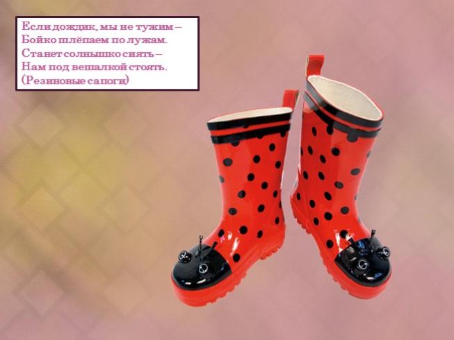 Одежда обувь головные уборы спб