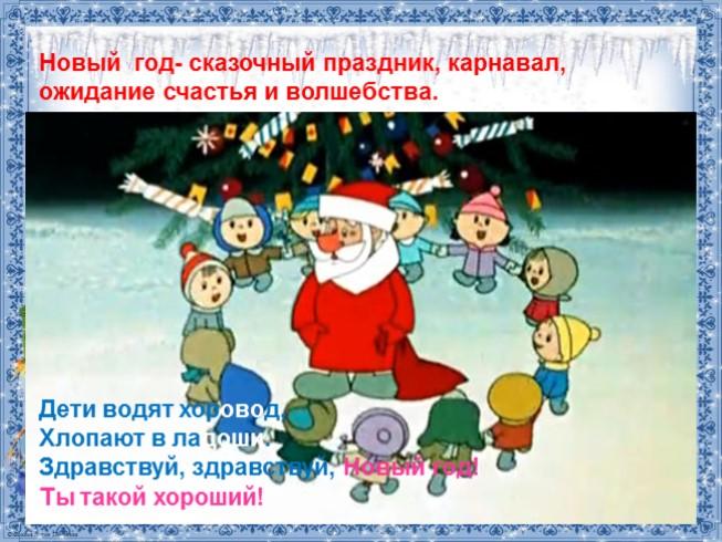 Открытка новогодней хлопнув дозы продолжаем торжество, дню