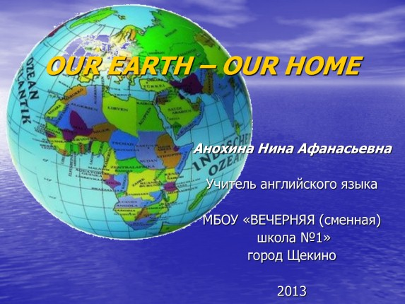 Our Earth - Our Home