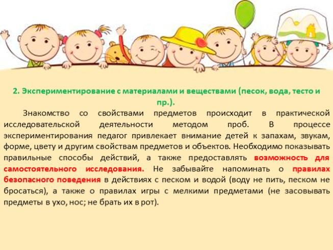 Презентация развитие творческих способностей у детей дошкольного возраста