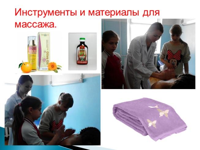 работа из рук в руки город москва