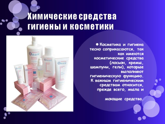 chemistry and cosmetics