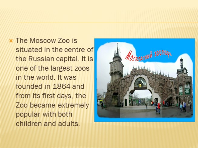 Moscow Zoo
