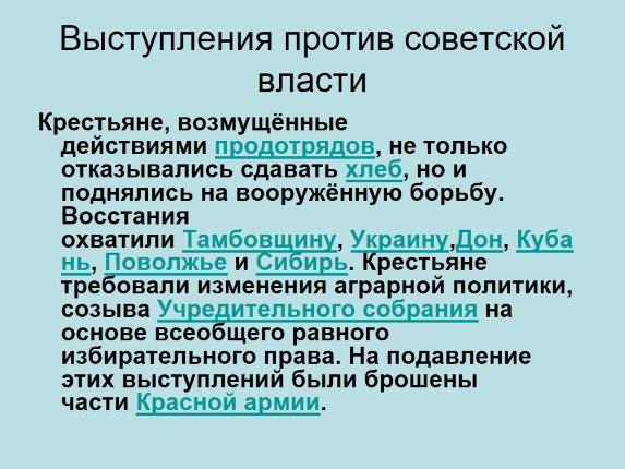 вашему борьба за востановление совецкой власти в украине донбассе дрочит парню рукой