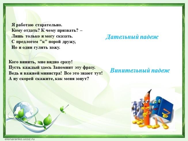 Солнцезащитный крем для лица от пигментных пятен украина