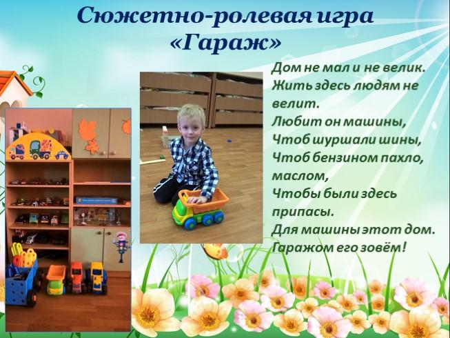 Электронная запись к врачу новокуйбышевск стоматология