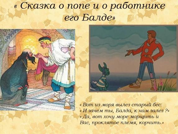 Правила русского языка 3 класс читать онлайн