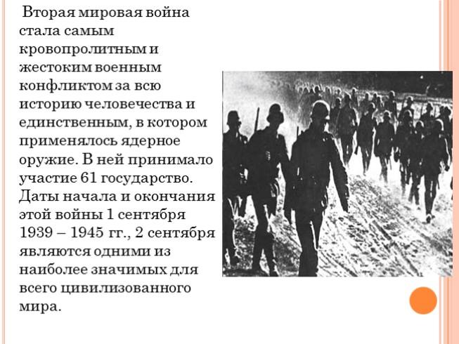 1 сентября 1939 г германия нападает на польшу