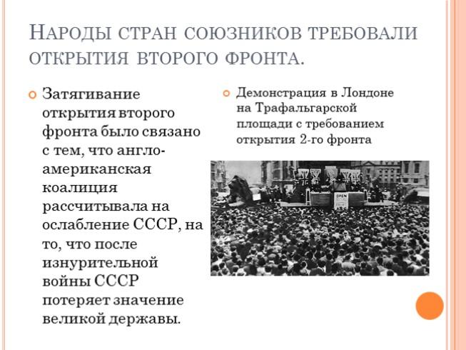 Таблица 2 агрессоры и их жертвы в основных военных конфликтах 1931-1945 гг