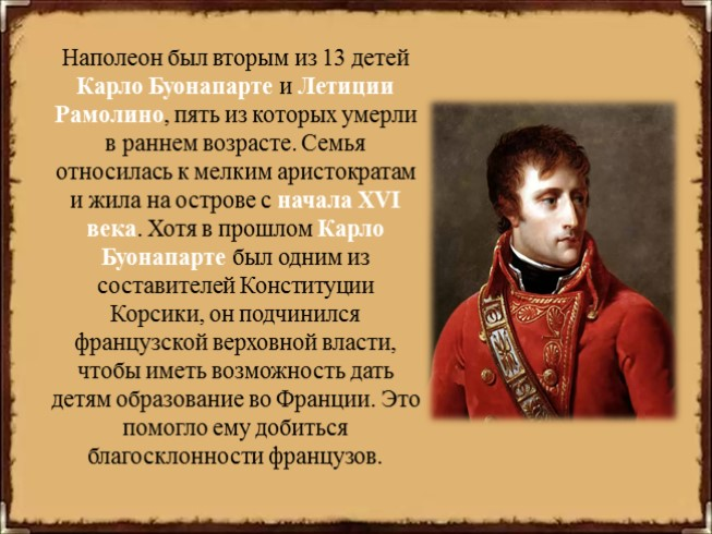 a biography of napoleon bonaparte and his achievements for france Napoleon bonaparte was born in ajaccio, corsica on august 15th, 1769 he belonged to a family of minor n0bles his mother was laetitia bonaparte and his father was charles bonaparte.