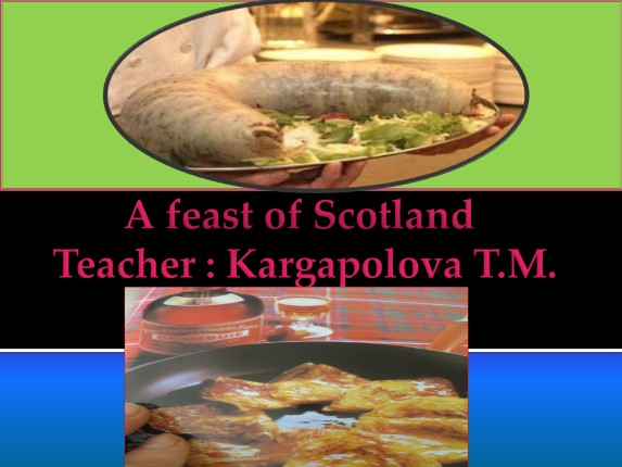 A feast of Scotland