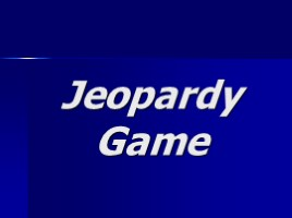 Jeopardy Game (на английском языке)