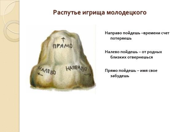 http://lusana.ru/files/2811/573/8.jpg