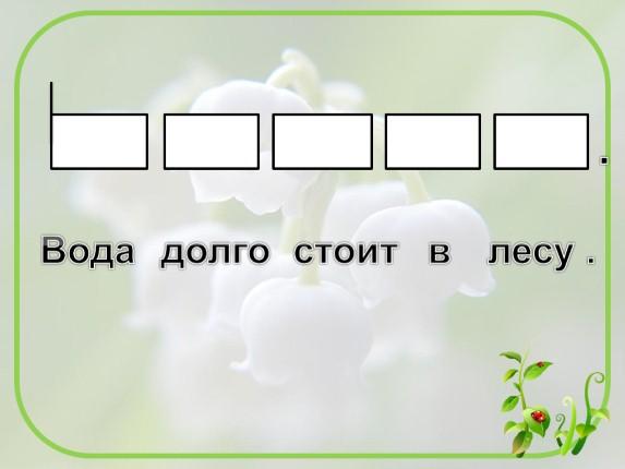знакомство с буквами г к