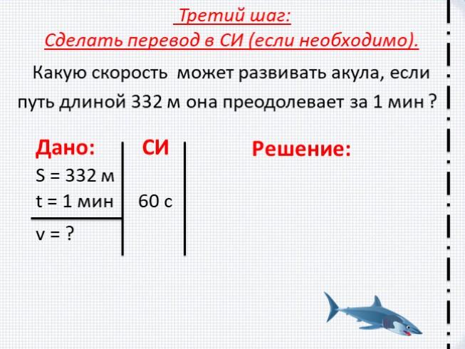 Решение задач по физики за 7класс решение задач на проценты 17 егэ