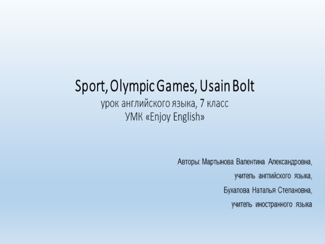 Sport, Olympic Games, Usain Bolt для 7 класса