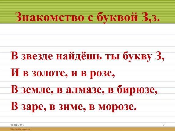 znakomstva-dlya-seksa-chehov