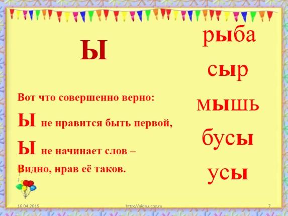 podelilsya-zhenoy-mzhm