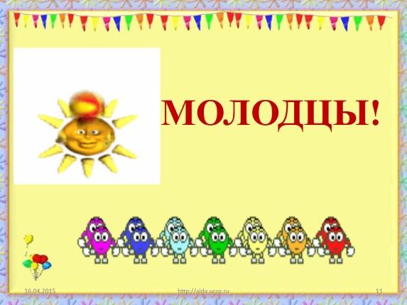 знакомство с буквой ъ ь