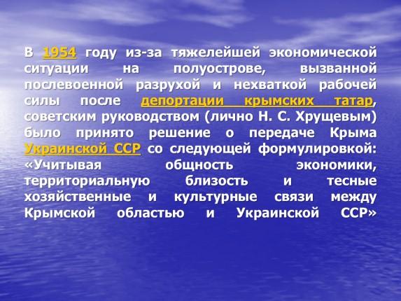 Гражданская Война в России Тест с Ответами